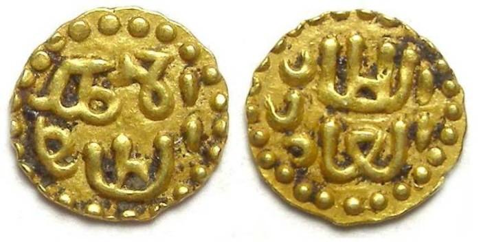 Ancient Coins - Islamic, Sumatra, Sultans of Samudra Pasai. Ahmad II. AD 1346 to 1383. Gold Kupang.