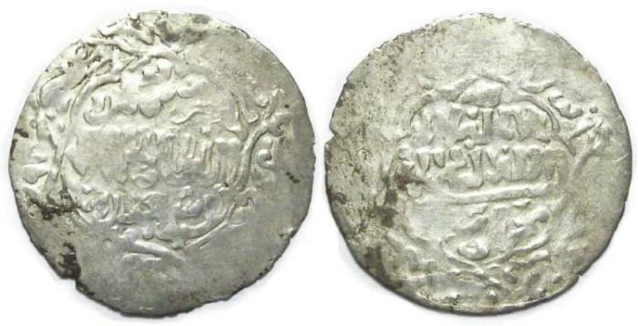 Ancient Coins - Rasulid Imams of Yeman. Al-Ashraf Isma'il I. AH 793 (AD 1391). Silver Dirhem
