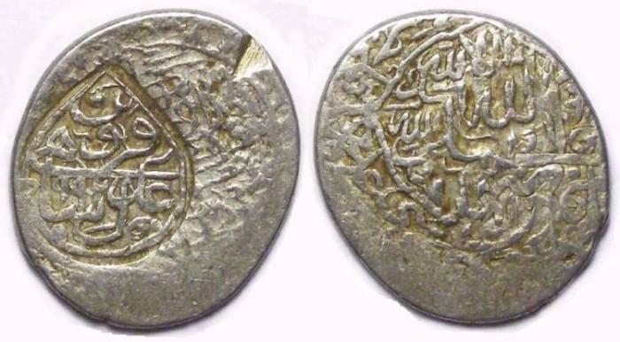 Ancient Coins - Islamic, Safavid. Muhammad Khudabandah, AD 1578 to 1588. Silver 2 shahi. COUNTERMARKED