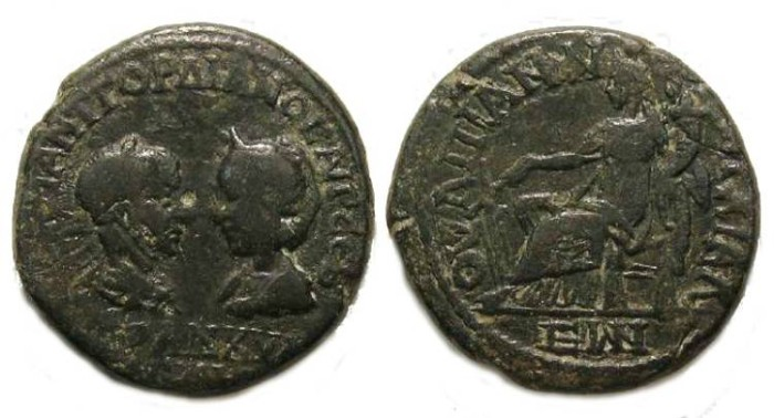 Ancient Coins - Gordian III and Tranquillina from Anchilaus