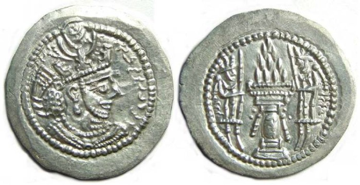 Ancient Coins - Sassanian. Yadzgard II, AD 438 to 451, silver drachm.