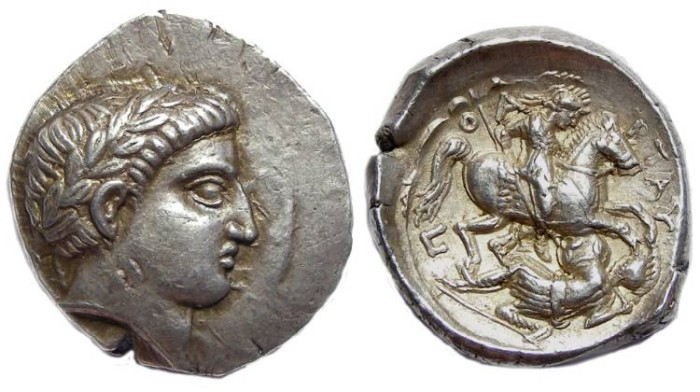 Ancient Coins - Paeonian Kingdom.  Patraos, ca. 340 to 315 BC.  Silver tetradrachm.