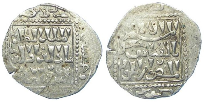 Ancient Coins - Crusader imitation of an Ayyubid silver dirhem of Al-Salih Isma'il. DATED AD 1253.