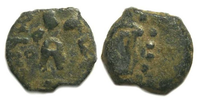 Ancient Coins - Judaea, Herod the Great, 45 to 4 BC. Ancient counterfeit.