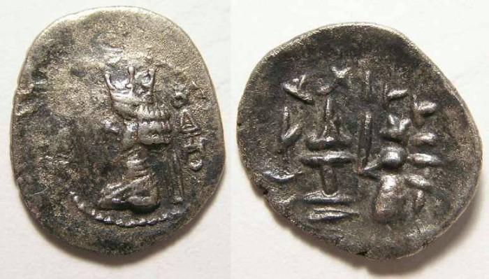 Ancient Coins - Persis. Artaxerxes II, 1st century BC.  hemidrachm.