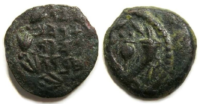 Ancient Coins - Judaea. Alexander Jannaeus (?), 103 to 76 BC.