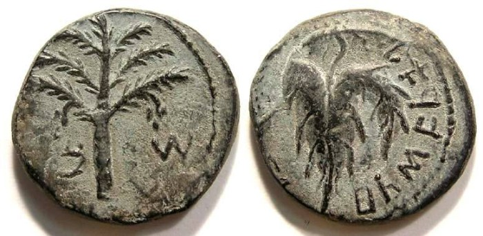 Ancient Coins - Judaea, Bar Cochba war, year-2