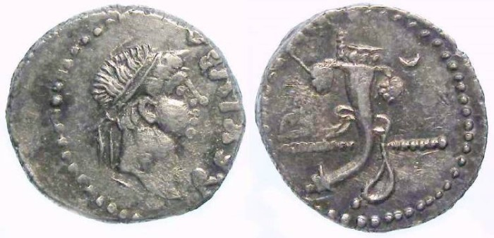 Ancient Coins - Mauretania, Juba II, 25 BC to AD 23.  Silver denarius.