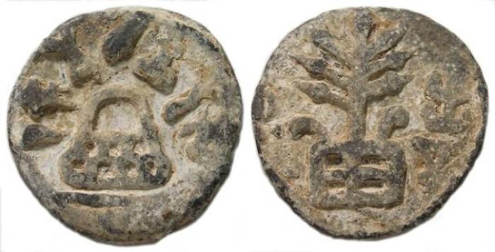 Ancient Coins - India, Chutus of Banavasi. Lead 2 Karshapana.