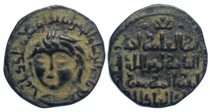 Ancient Coins - Urtukids of Mardin, Nasir al din Urtuk Arslan, AD 1201 to 1239. Bronze Drachm.