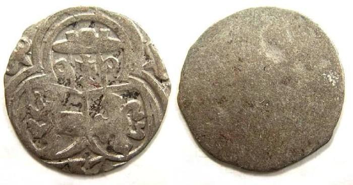 Ancient Coins - Austria, Salzburg.  Matthaus Lang von Wellenburg, AD 1537. Silver 1/2 Kreuzer