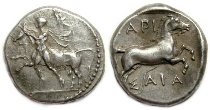 Ancient Coins - Larissa in Thessaly. ca 440 to 400 BC. Silver drachm.
