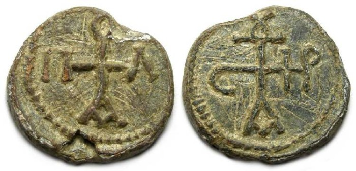 Ancient Coins - Byzantine lead seal impression.  6th to 7th Century AD.