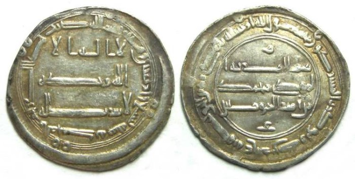 Ancient Coins - Abbasid Caliphate. Al-Mansur. AD 754 to 775. Silver Dirhem.