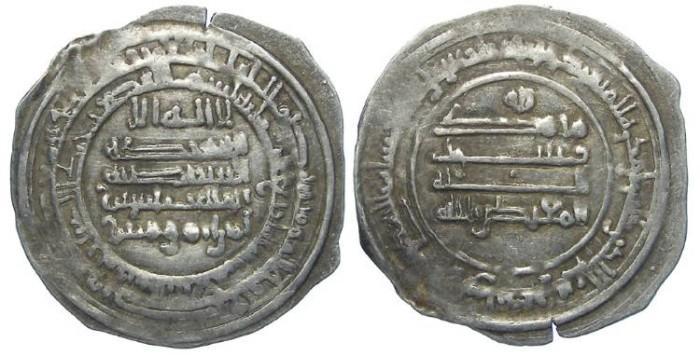 Ancient Coins - Islamic. Abbasid Caliphate. Al-Muqtadir. AD 908 to 932. Silver Dirhem.