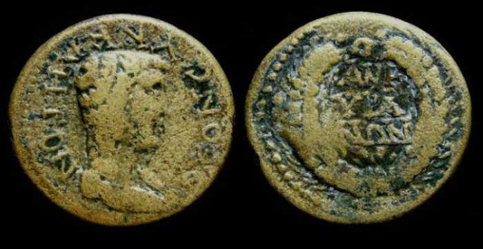Ancient Coins - Ancyra in Phrygiae.  AE 25.  ca. 3rd century AD.