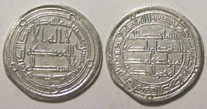 Ancient Coins - Islamic, Reformed Umayyad. Time of Hisham, AD 724 to 743.  Dated AH 122 (AD 740)