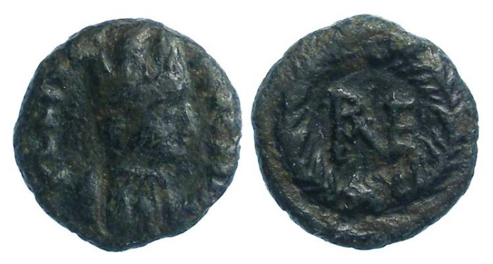 Ancient Coins - Ostrogothic Municipal Coinage of Ravenna.  ca. AD 536 to 554.  AE Decanummium.