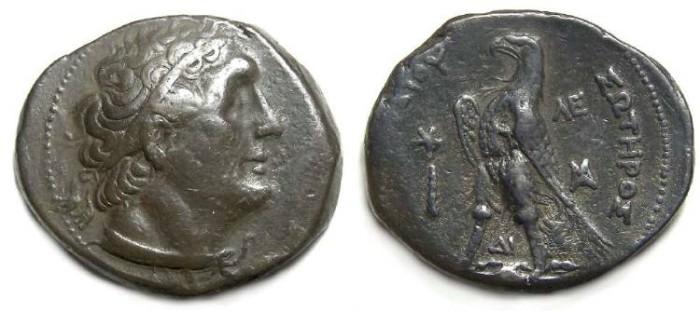 Ancient Coins - Ptolemaic Kingdom. Ptolemy II, 285-246 BC. AR tetradrachm.