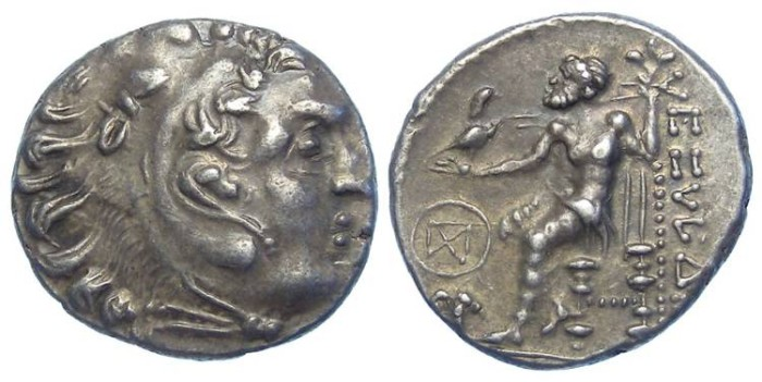 Ancient Coins - Eastern Celtic, silver drachm imitating Alexander III.  ca. 3 rd century BC.