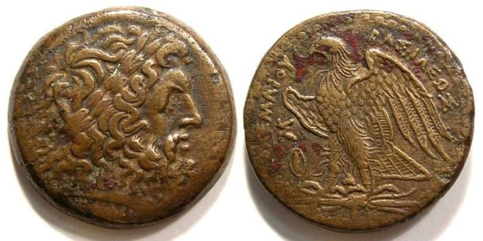 Ancient Coins - Ptolemaic Kingdom. Ptolemy II, 285-246 BC. AE 28