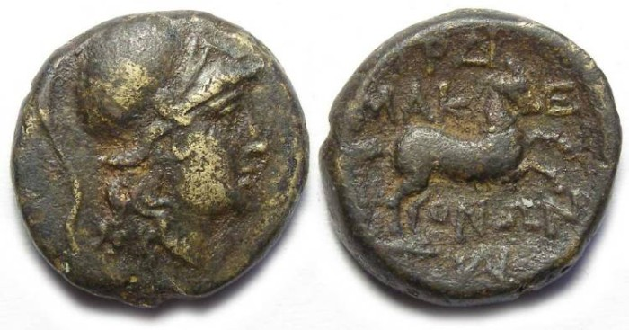 Ancient Coins - Tragilos in Macedonia.  Imperial Times, probably 3rd century AD.  AE 18