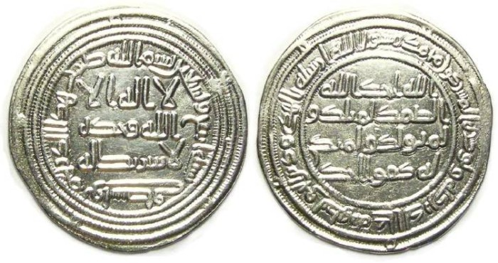 Ancient Coins - Islamic, Reformed Umayyad. Time of al-Walid I, AD 705 to 715. Dated AH 94 (AD 712)