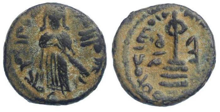 Ancient Coins - Arab-Byzantine.  Abd al-Malik, AD 685 to 705.  AE fals.