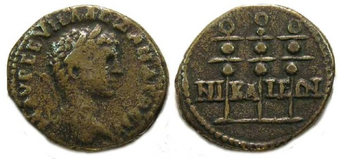 Ancient Coins - Severus Alexander, AD 222 to 235.  AE 21 from Nicaea in Bithynia.