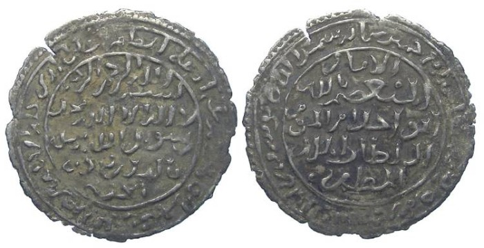 Ancient Coins - Rasulids of Yemen. Al Muzaffar Yusuf, AD 1250 to 1295. Silver Dirham.