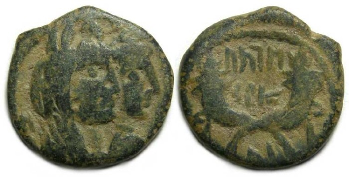 Ancient Coins - Nabataean, Aretas IV. 9 BC to AD 40. AE 18