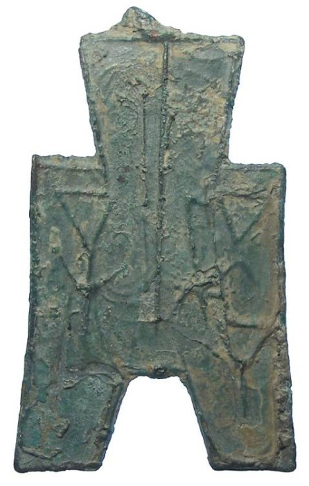 "Ancient Coins - China, Zhou Dynasty. State of Zhao. ""Chang Zi"" square foot spade. ca. 350 to 250 BC. 1/2 Jin."