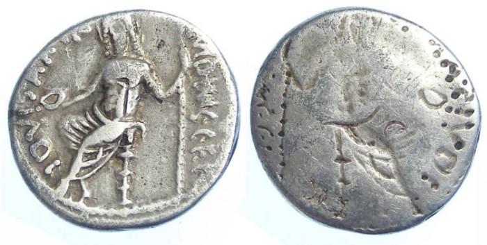 Ancient Coins - Roman Republic. C. Vibius C.f.C.n.  Pansa Caetronianus, ca.48 BC. Silver denarius. REVERSE BROCKAGE.