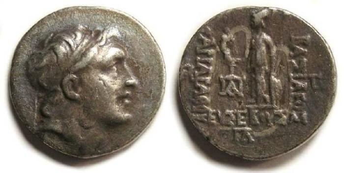 Ancient Coins - Cappadocian Kingdom. Ariarathes V. 163 to 130 BC. Silver drachm.