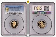 World Coins - Great Britain Elizabeth II 1987 Gold Half-Sovereign Proof PCGS PR70 DCAM #37252751