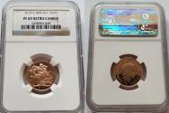World Coins - Great Britain Elizabeth II 2010 Gold Sovereign Proof NGC PF69 UCAM #1205964-049