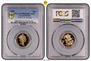 World Coins - Great Britain Elizabeth II 1985 Gold Sovereign Proof PCGS PR69 DCAM #37040194