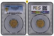 World Coins - Great Britain Victoria 1848/7 Gold Half-Sovereign 8 over 7 PCGS XF45 #37318659