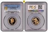World Coins - Great Britain Elizabeth II 1991 Gold Sovereign Proof PCGS PR69 DCAM #37040070