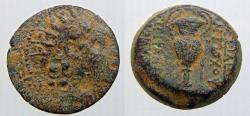 Ancient Coins - SELEUKID KINGS of SYRIA. Antiochos VI Dionysos. 144-142 BC.