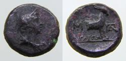 Ancient Coins - Aeolis Aigai circa 200 BC Hermes Goat RARE