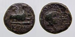 Ancient Coins - THRACE. Abdera. circa 350-323 BC. Ermo magistrate. Griffin