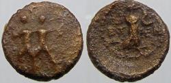 Ancient Coins - PISIDIA. Etenna. Ae (1st century BC).