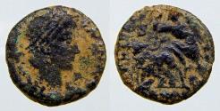 Ancient Coins - CONSTANS 337-350 Maiorina Fel Temp Reparatio