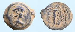 Ancient Coins - Seleukid Kings, Antiochos IX (114/3-95 BC).