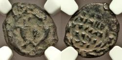 Ancient Coins - Judaea. Hasmoneans. Ca. 135-37 BC. AE prutah NGC