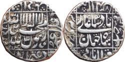 World Coins - MUGHAL EMPIRE: SHAH JAHAN, AH1037-1068/AD1628-1658, AR RUPEE, 10.61G, JUNAGARH MINT,