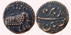 World Coins - INDIA, MYSORE: TIPU SULTAN (1787-1799 AD), AE PAISA (ZOHRA), 11.38G, PATAN MINT, 1223AM,