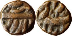 World Coins - INDIA, MUGHAL EMPIRE: Akbar (1556-1605 AD), AE 1/8  Dam, 4,91gm, Balapur, mint-name both side, VF, Unlisted.