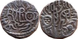 Ancient Coins - HINDU MEDIEVAL: BILLON JITAL OF PRITHVIRAJA III, POPULARLY KNOWN AS PRITHVIRAJ CHAUHAN ,